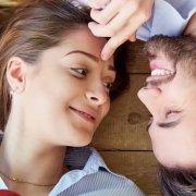 Valentinstag-Ideen Paar